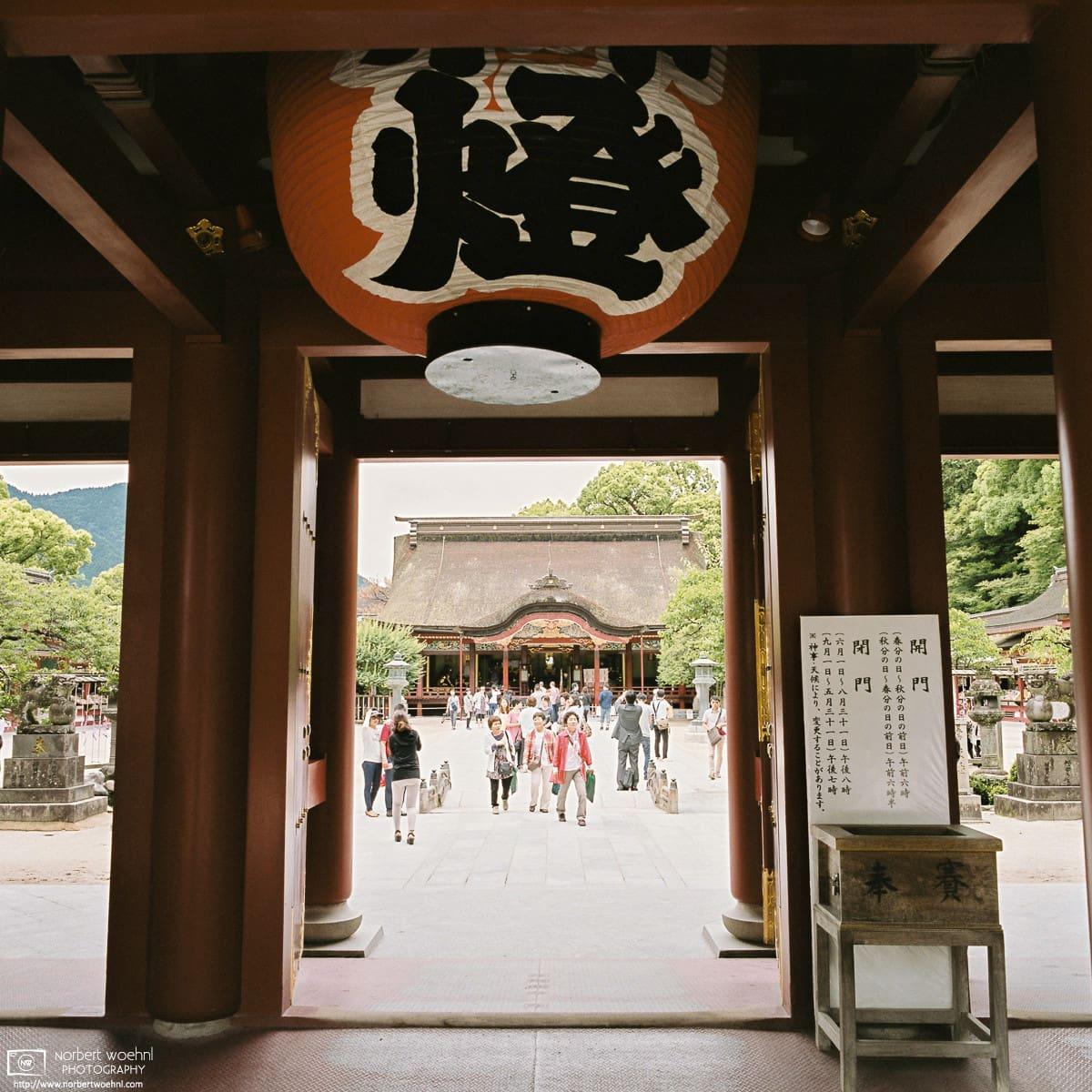 Through the Main Gate, Dazaifu Tenmangu Shrine, Fukuoka Prefecture, Japan Photo