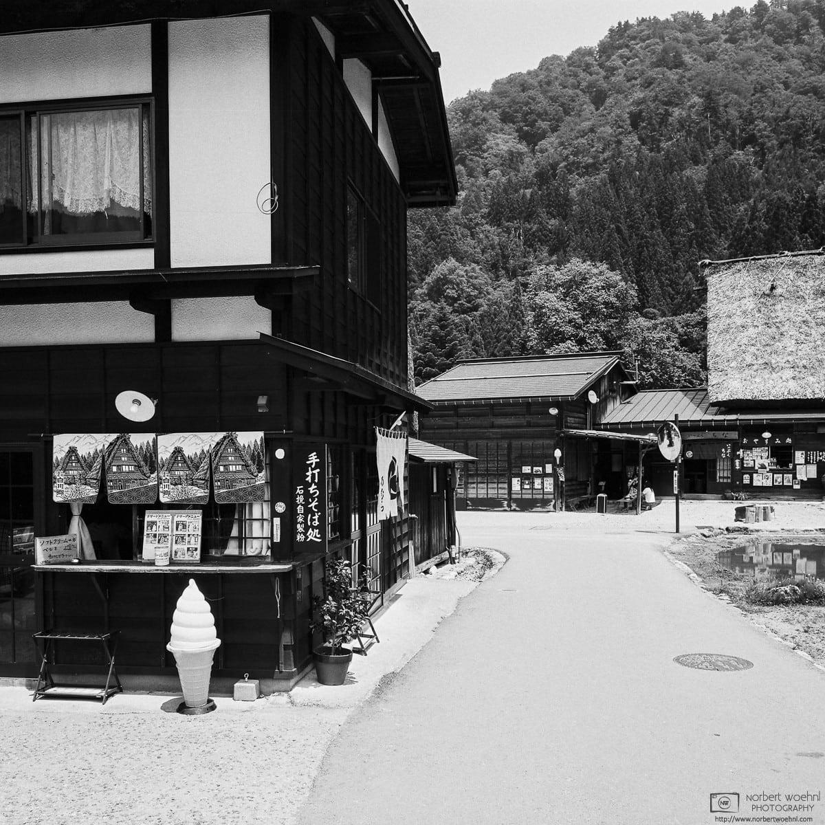 Ice Cream Corner, Shirakawago, Gifu, Japan Photo
