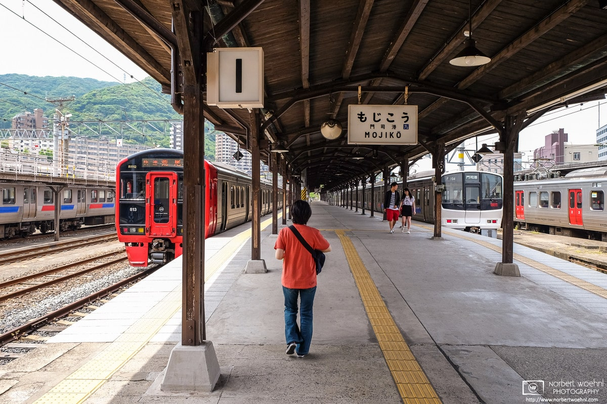 Platform 1, Mojikō Station, Kitakyushu, Japan Photo
