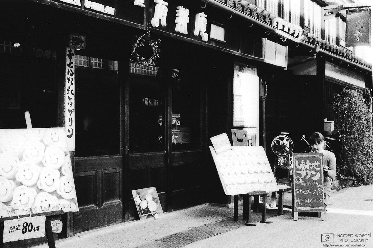 Cafe Specials Board, Kurashiki, Japan Photo