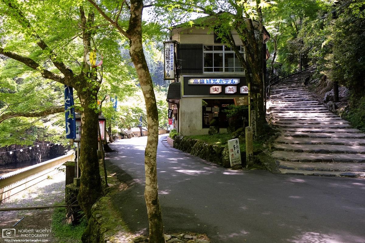 Takao Kanko Hotel, Kyoto, Japan Photo