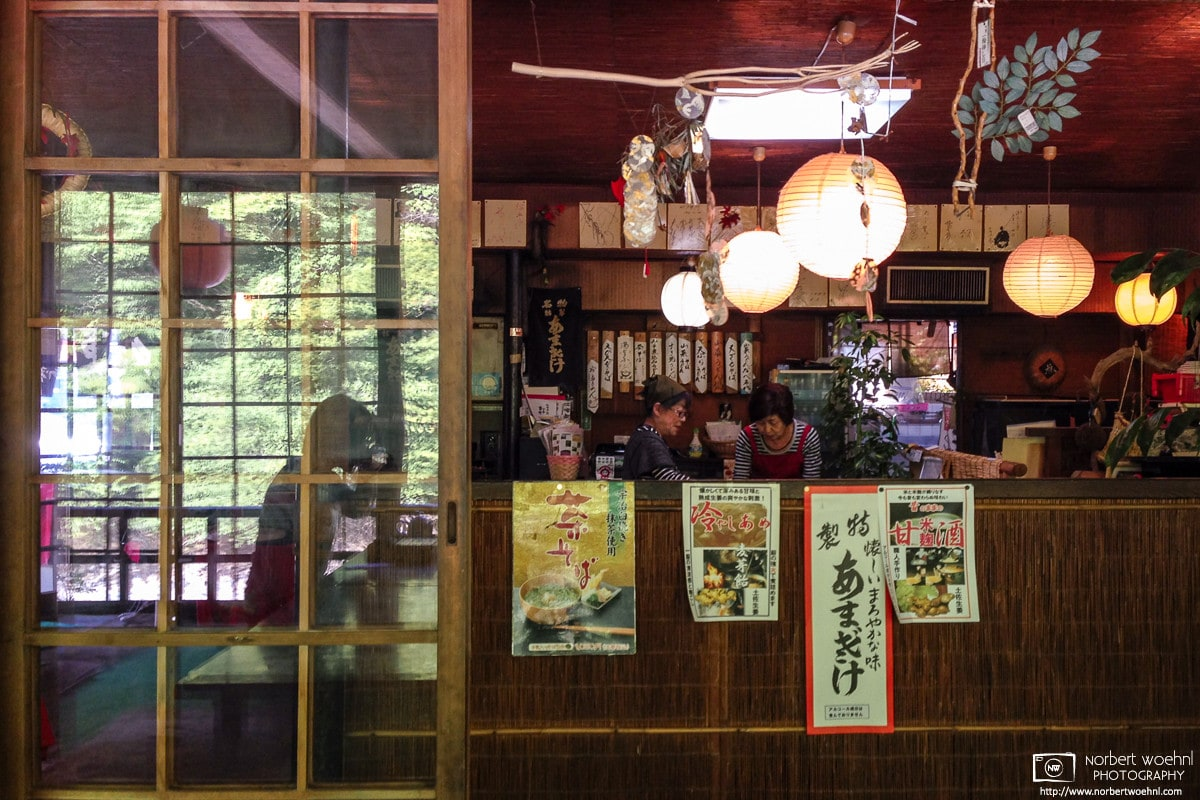 At the Noodle Restaurant, Takao, Kyoto, Japan Photo