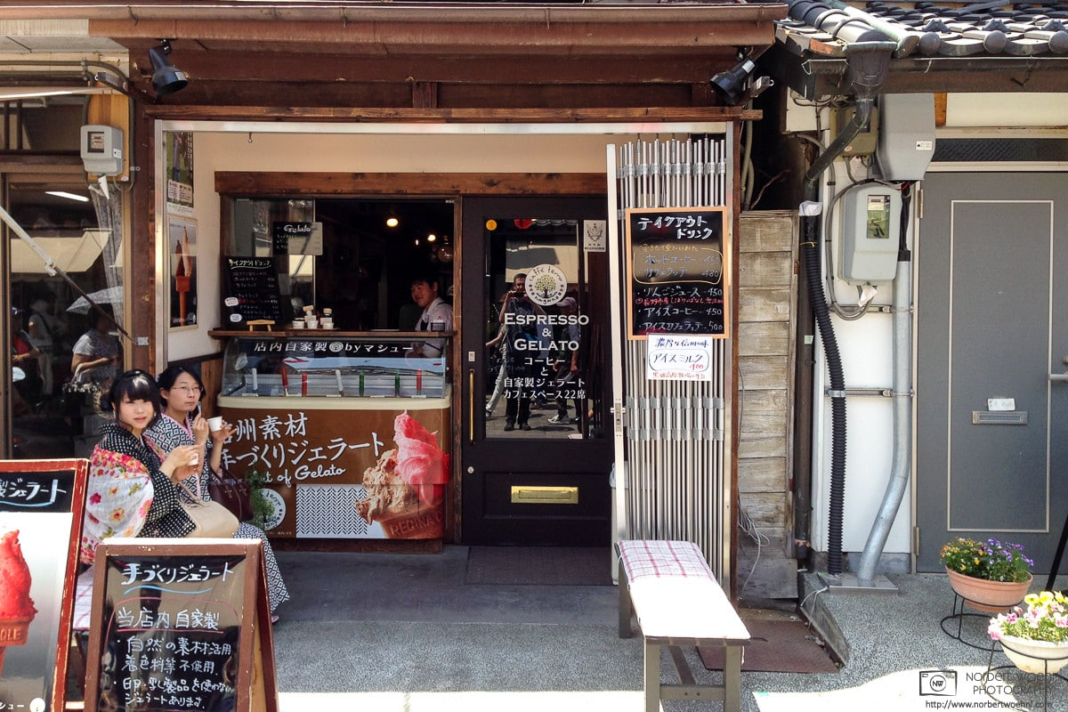 Ice Cream, Nagano, Japan Photo