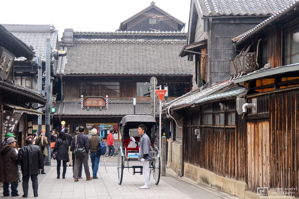 Rickshaw Driver, Kawagoe Old Town, Saitama, Japan Photo