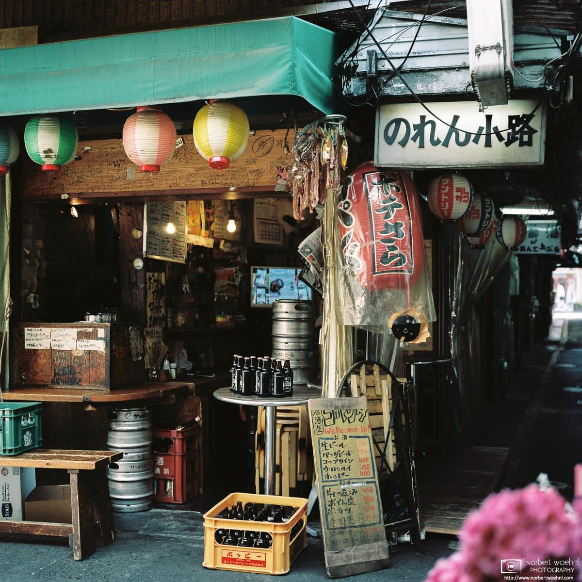 Tiny Corner Pub, Harmonia Yokocho, Kichijoji, Tokyo, Japan Photo