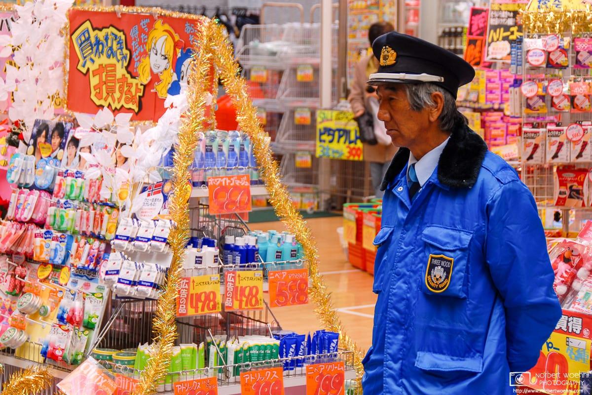 Drugstore Guard, Nagoya, Japan Photo
