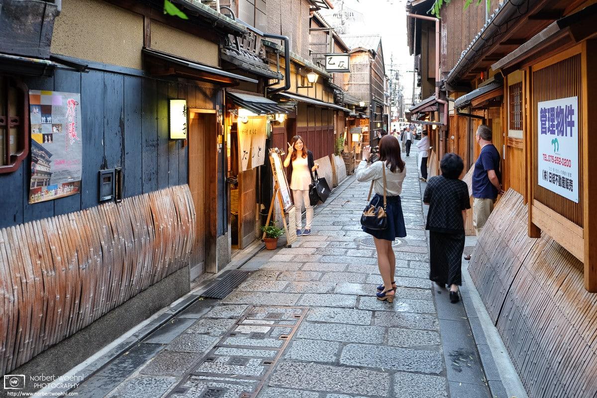 Side Street Photo Pose, Gion, Kyoto, Japan Photo