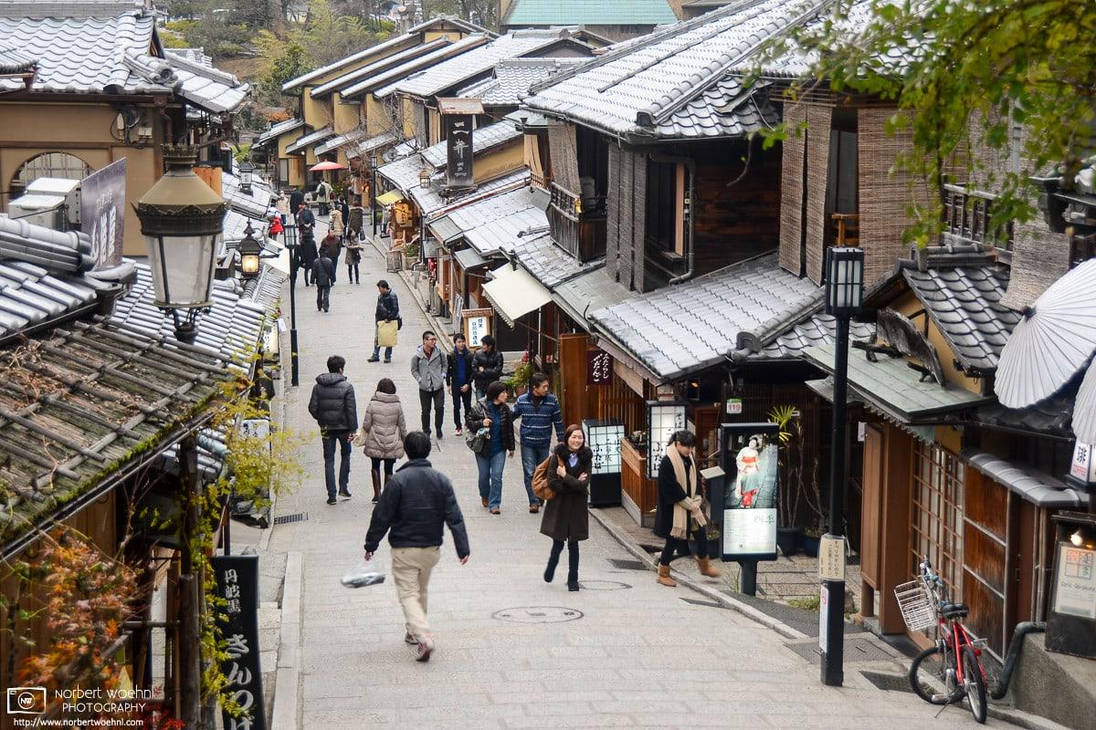 Ninenzaka, Higashiyama, Kyoto, Japan Photo