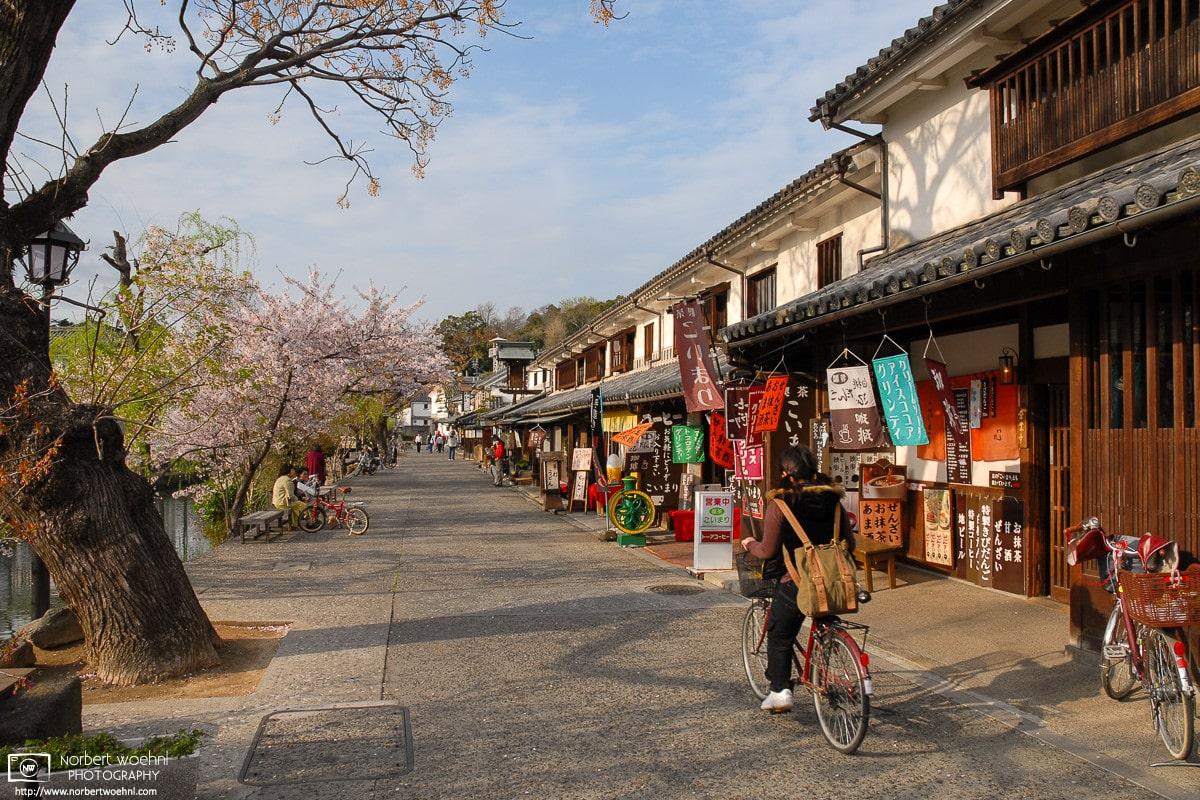 Bikan Historical Area, Kurashiki, Japan Photo