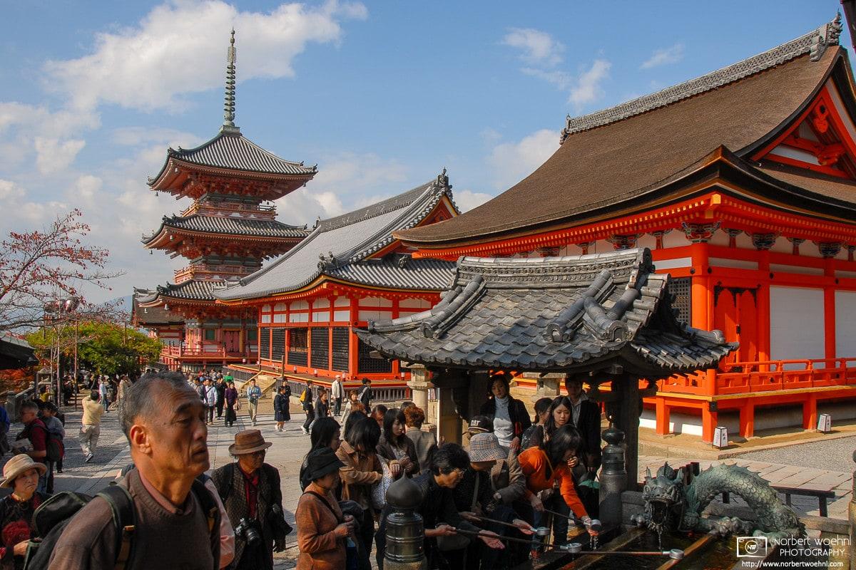Visitors at the Entrance, Kiyomizudera Temple, Kyoto, Japan Photo