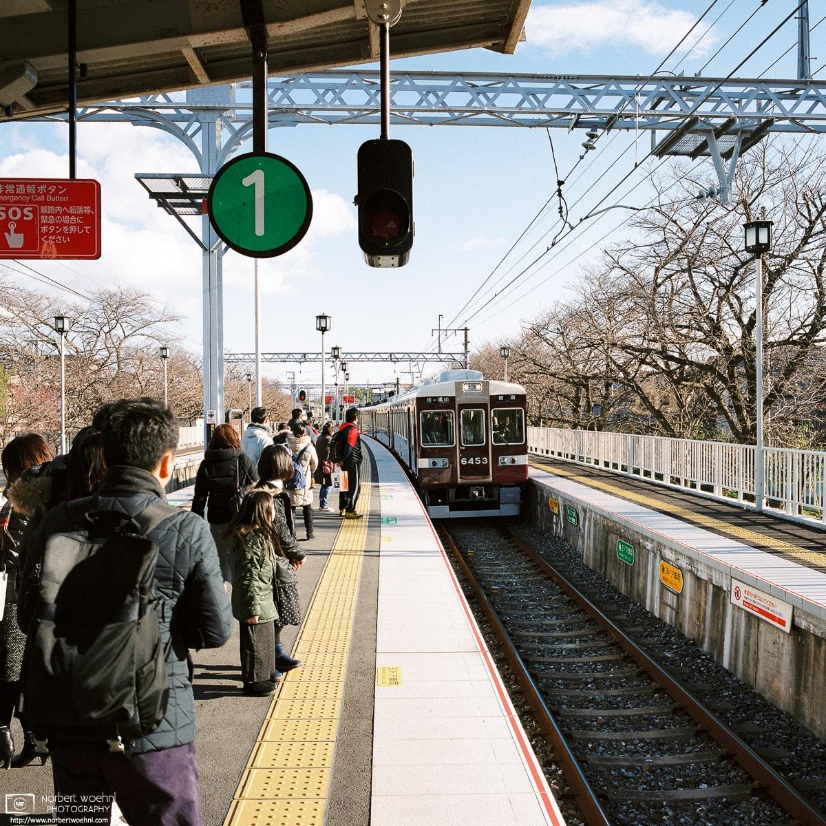 Hankyu Line, Arashiyama, Kyoto, Japan Photo