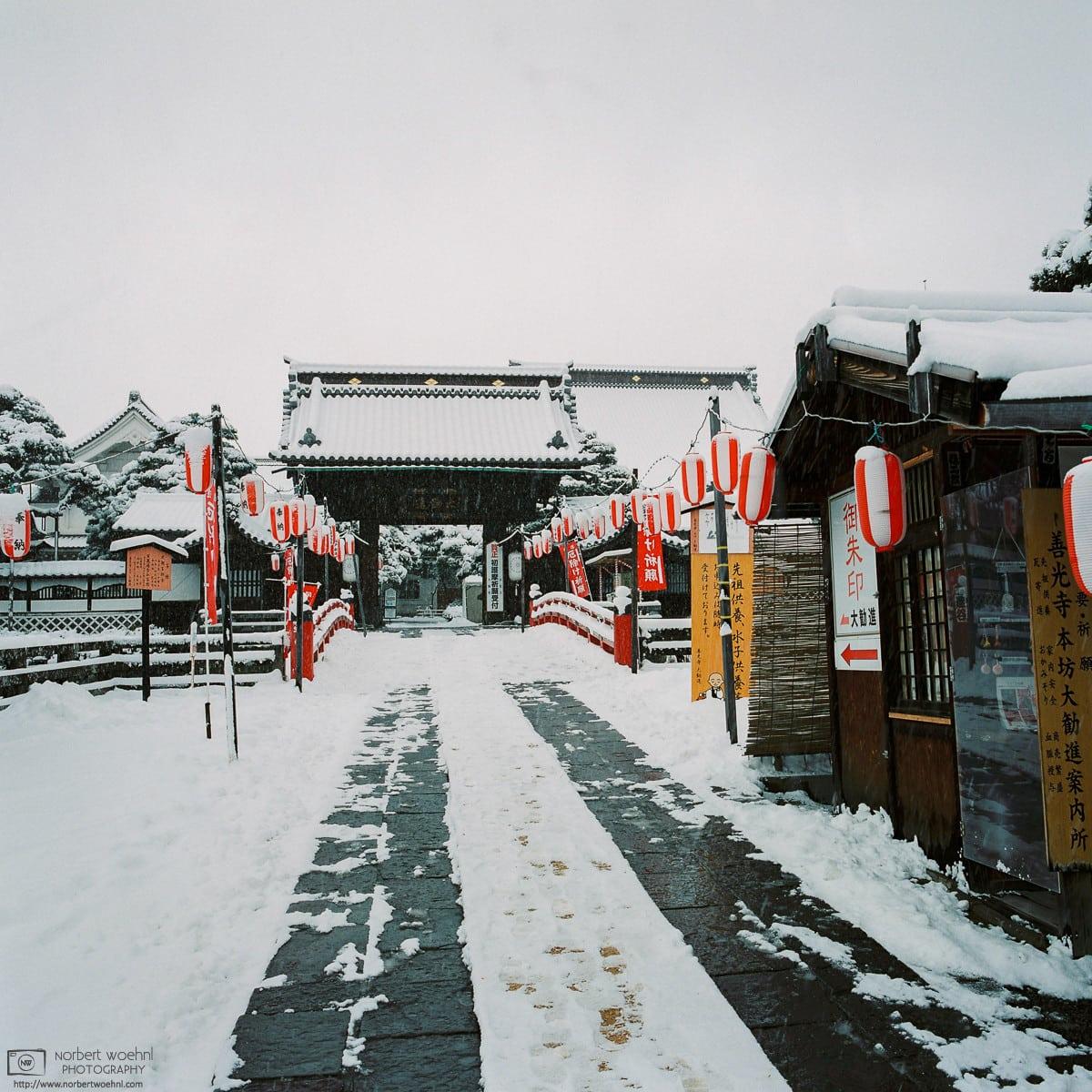 Snowy Side Temple Entrance, Zenkoji, Nagano, Japan Photo