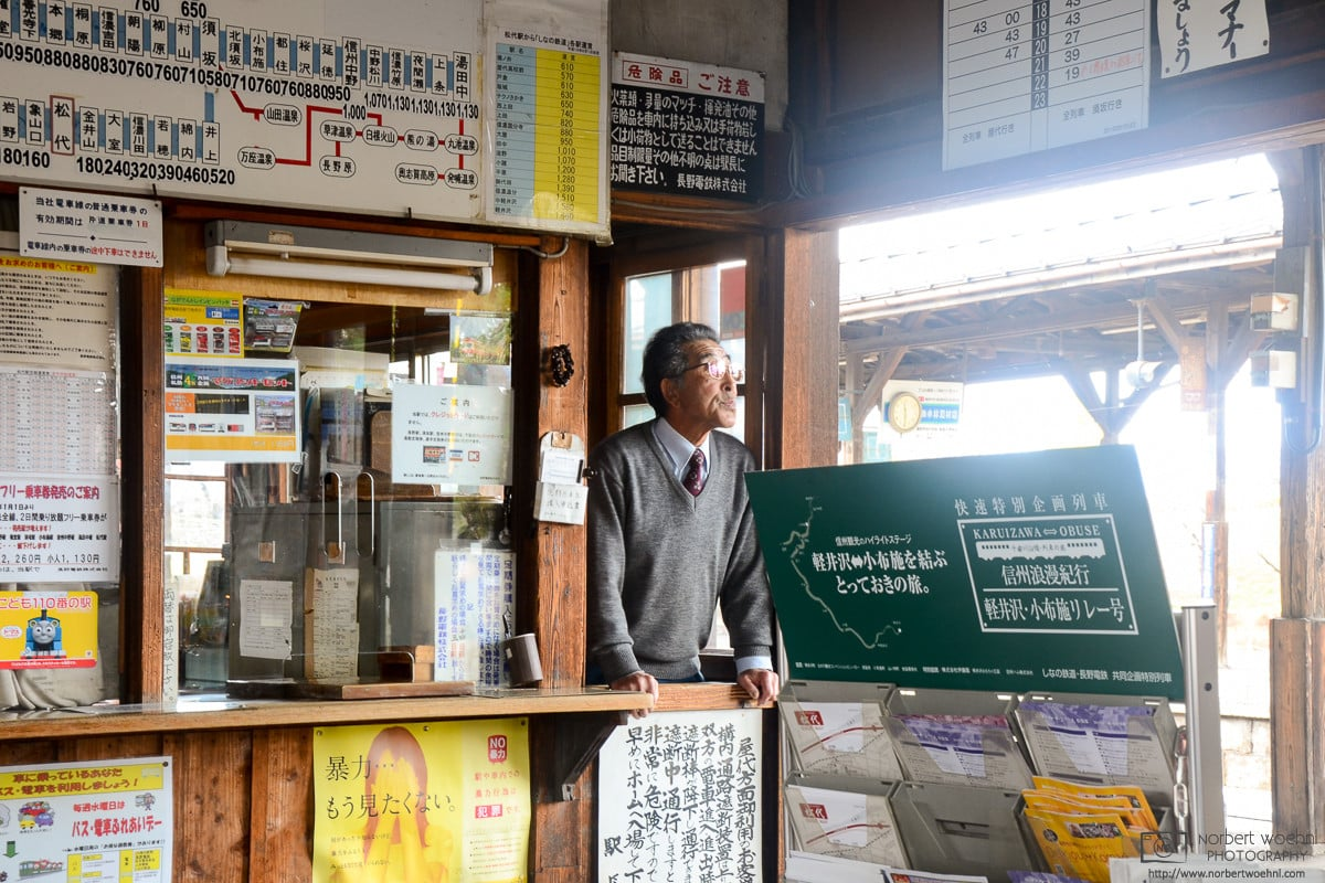 A candid shot of the station master at Matsushiro Station (decommissioned in April 2012) in Nagano, Japan.