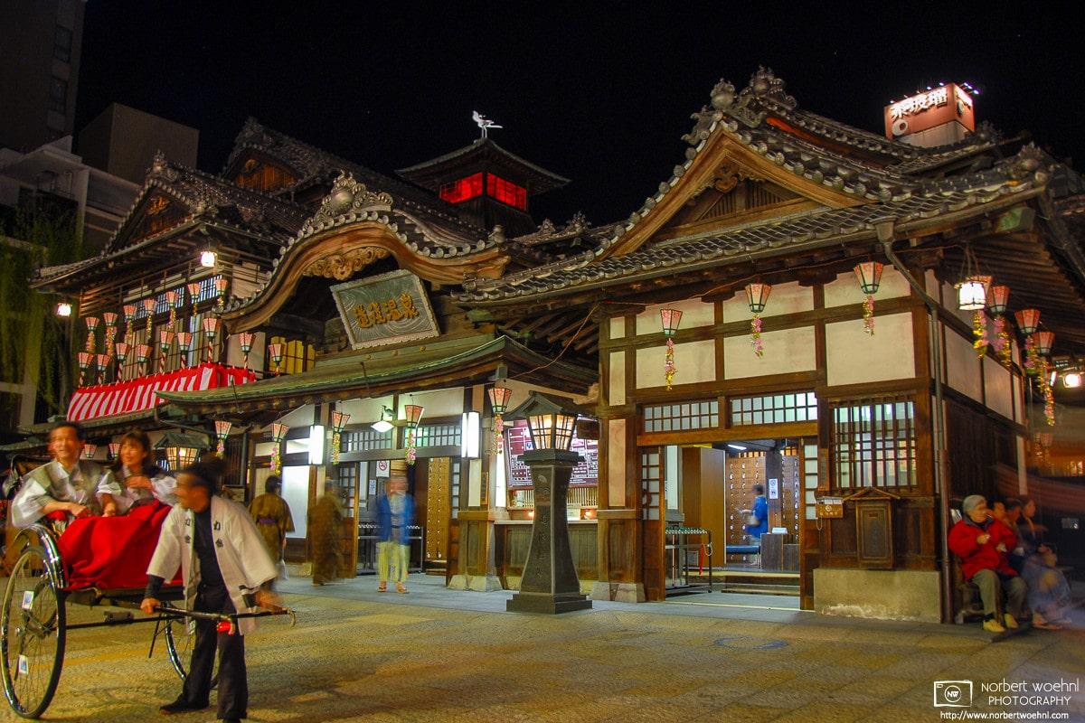 Dogo Onsen, Matsuyama, Shikoku, Japan Photo