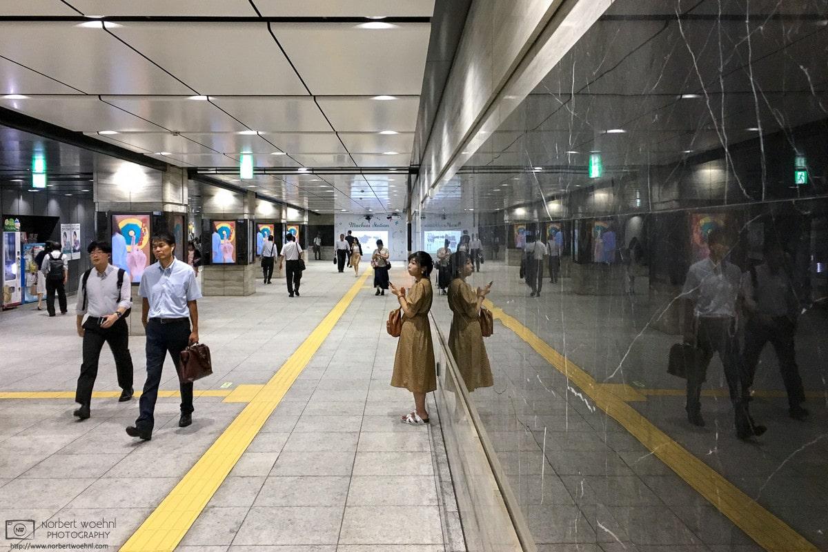Reflections, Otemachi, Tokyo, Japan