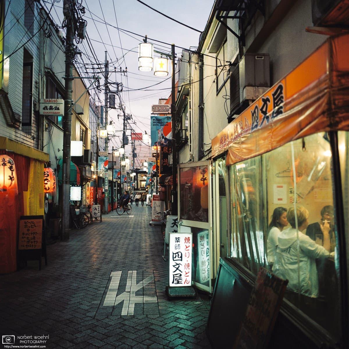 Pub Lane at Dusk, Asagaya, Tokyo, Japan