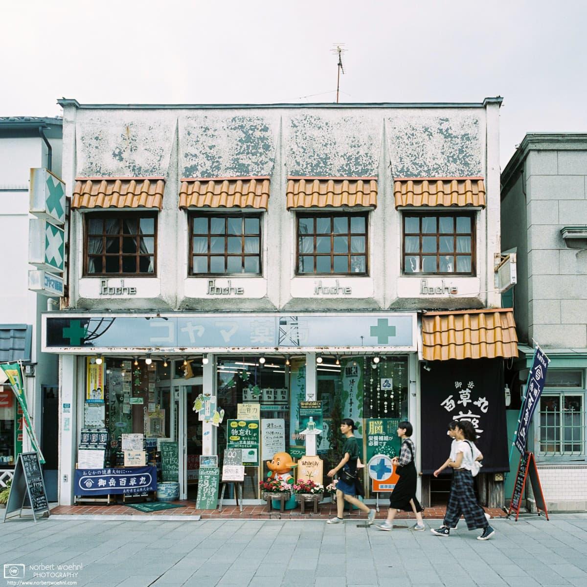 The Old Pharmacy, Nagano, Japan